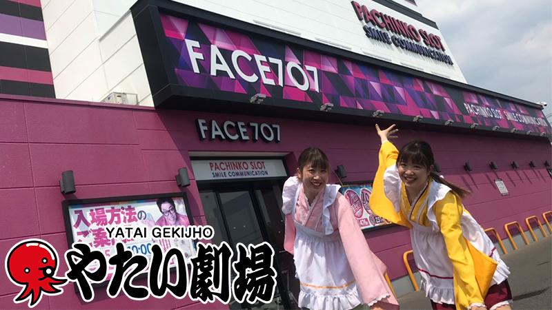九州エリア5月前半事例紹介「やたい劇場」開催中!劇場ガールがおもてなし!